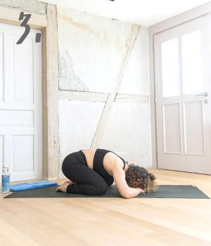 yoga bungen f r anf nger entspannung im fr hling hessnatur magazin. Black Bedroom Furniture Sets. Home Design Ideas