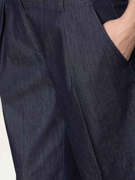 hessnatur Flared Jeans Culotte